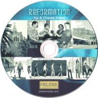 reformation-1397544623-jpg